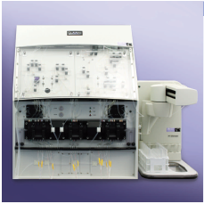 NEW - QuAAtro 39 Continuous Flow Instrument